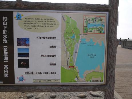 20130302_map