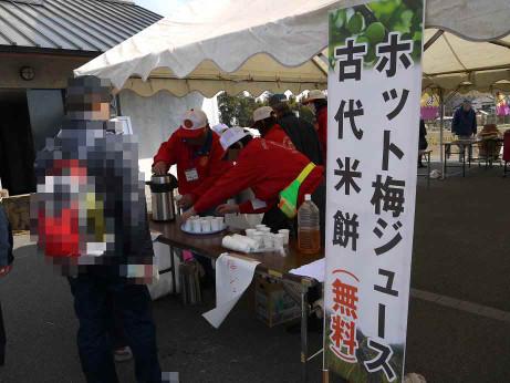 20130307_omotenashi