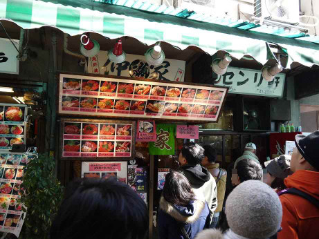 20130309_gyouretsu2