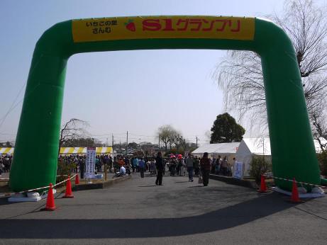 20130311_gate