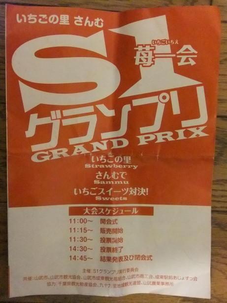 20130311_panfu