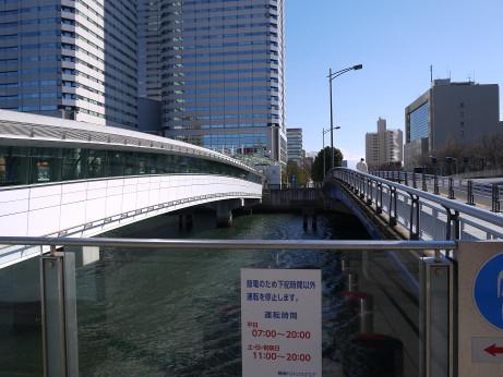20130313_reimeibashi