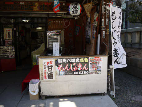 20130316_monjyaman