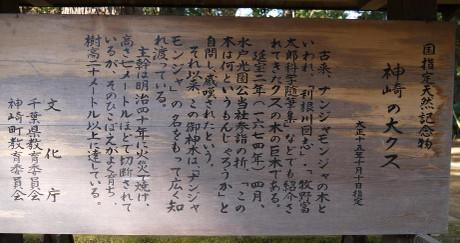 20130318_setsumei
