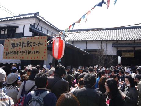 20130319_kaijyou2
