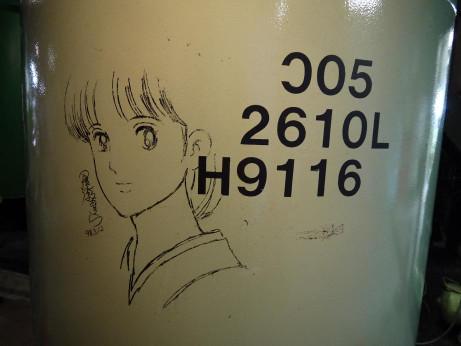 20130320_tank