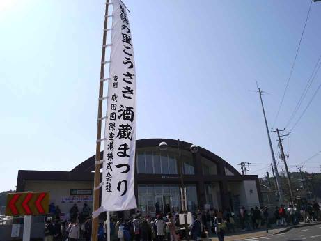 20130322_kouzaki_st