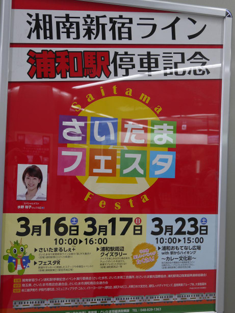20130324_poster_2
