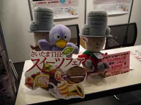 20130325_sonicsan