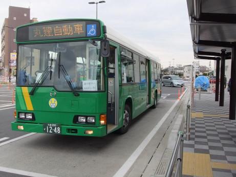 20130326_shatlle_bus