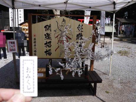 20130327_negai_sakura