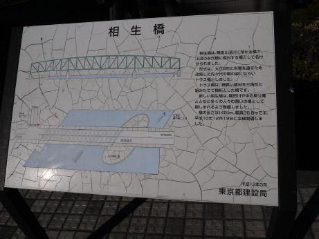20130329_setsumei