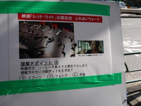 20130330_qizu4