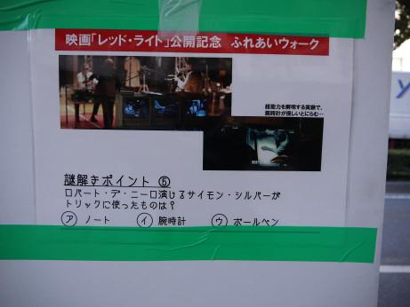20130330_qizu5