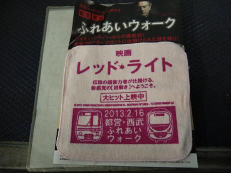 20130330_sankasyou