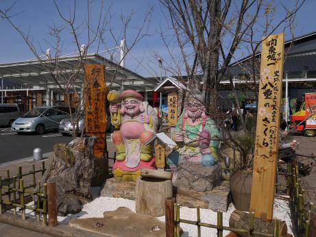 20130404_fukunokami