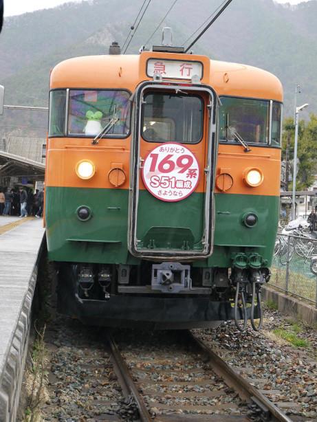 20130407_sakaki3
