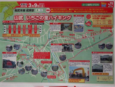 20130419_map
