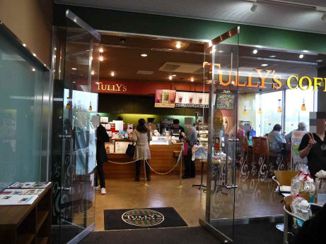 20130423_tullys_coffee