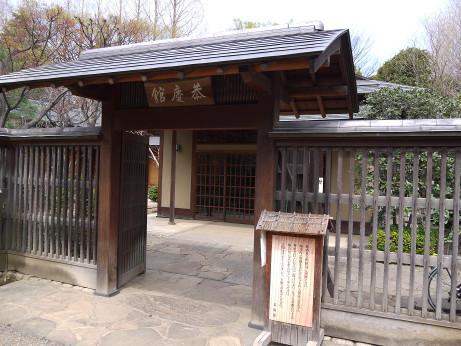 20130425_kyoukeikan