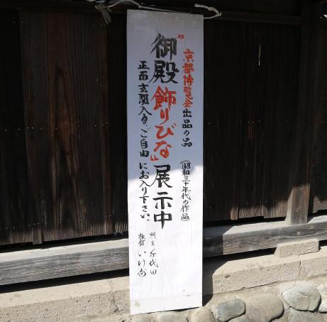 20130428_kanban