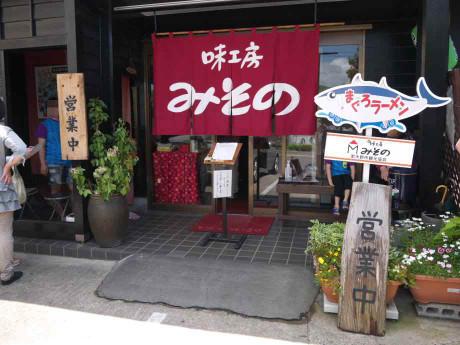 20130503_misono2