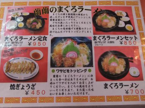 20130504_menu
