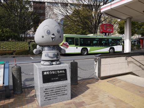 20130511_urawa_unakocyan