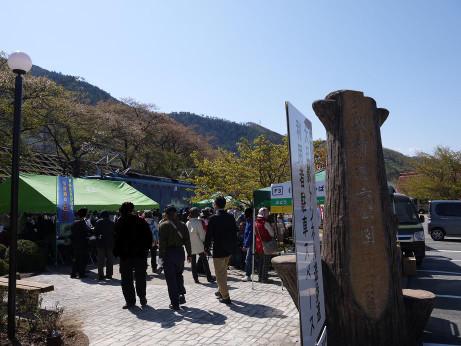 20130515_park