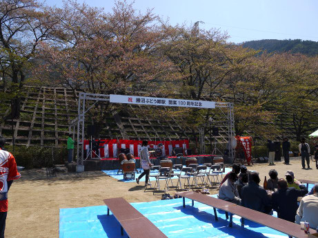 20130515_stage