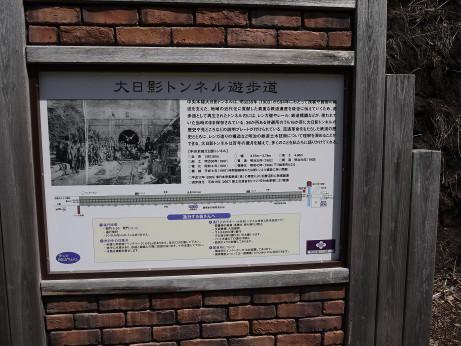 20130516_setumei