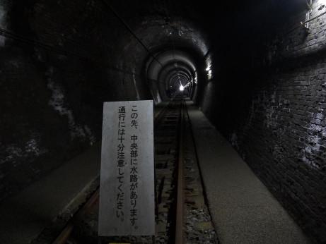 20130516_tunel2