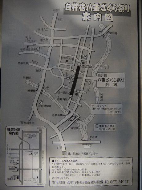 20130520_map