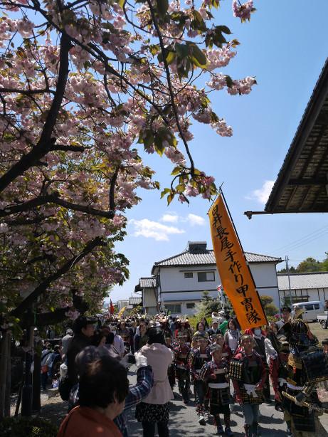 20130520_gyouretsu1