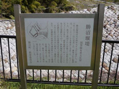 20130521_setumei