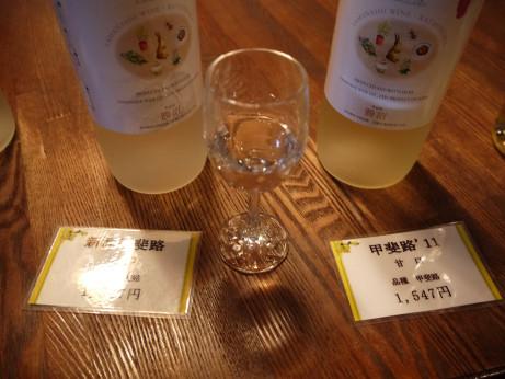 20130528_yamanasi_wine_siin1
