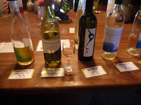 20130528_yamanasi_wine_siin3