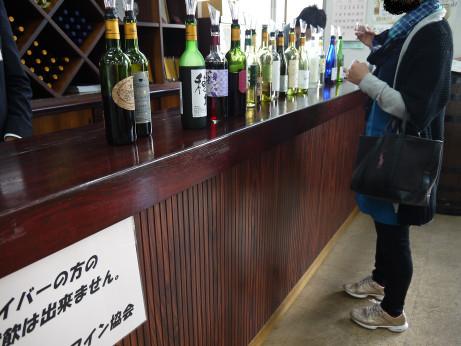 20130529_syanmori_wine_siin