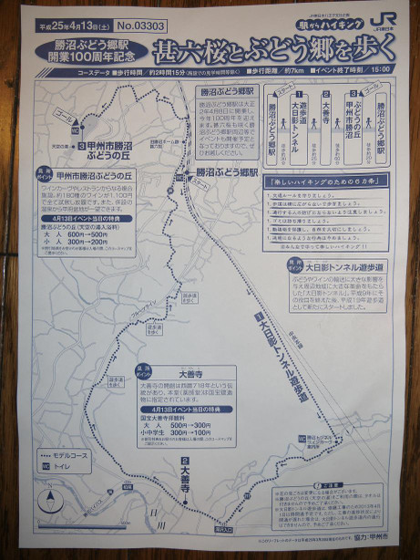 20130601_map