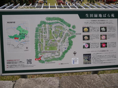 20130605_map