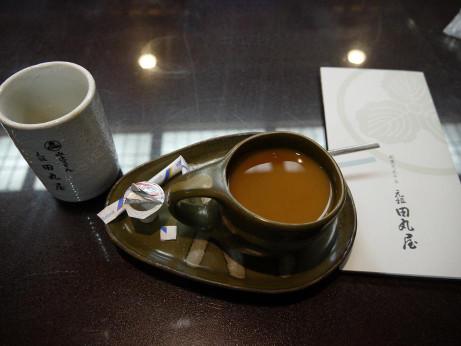 20130615_coffee