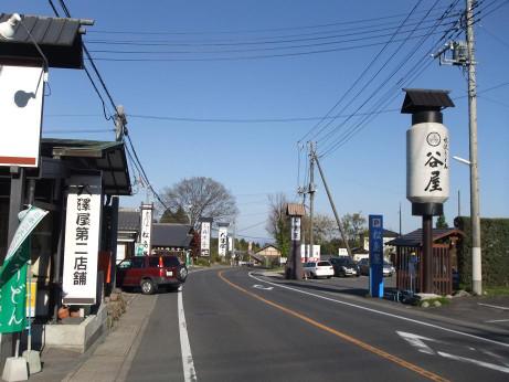 20130615_udongai