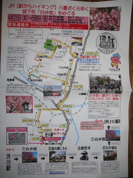 20130616_map