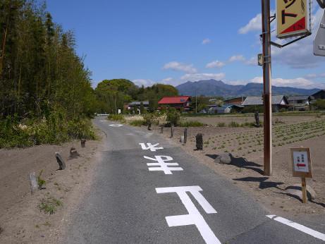 20130616_road2