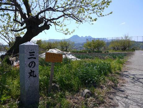 20130616_sannomaru