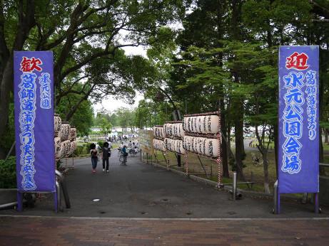 20130617_gate