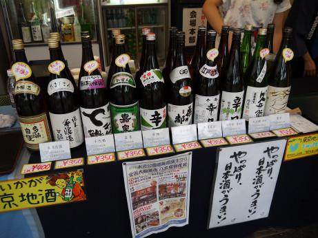 20130617_jizake_2
