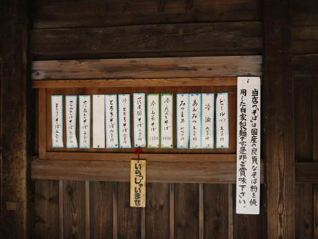 20130621_menu