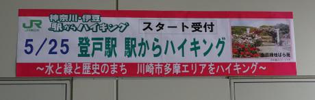 20130625_maku