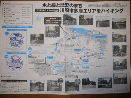 20130625_map
